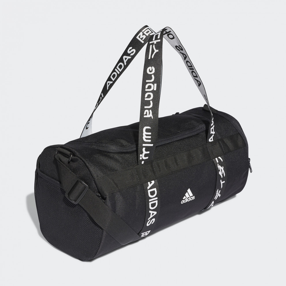 adidas Performance 4Athlts Duffel Bag Small