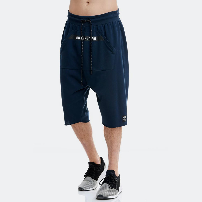 BODYTALK 'Real' Men's Shorts (9000049233_12855)