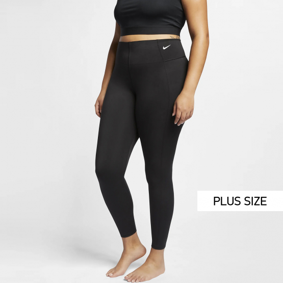 Nike Sculpt Women's Training Plus Size Tights