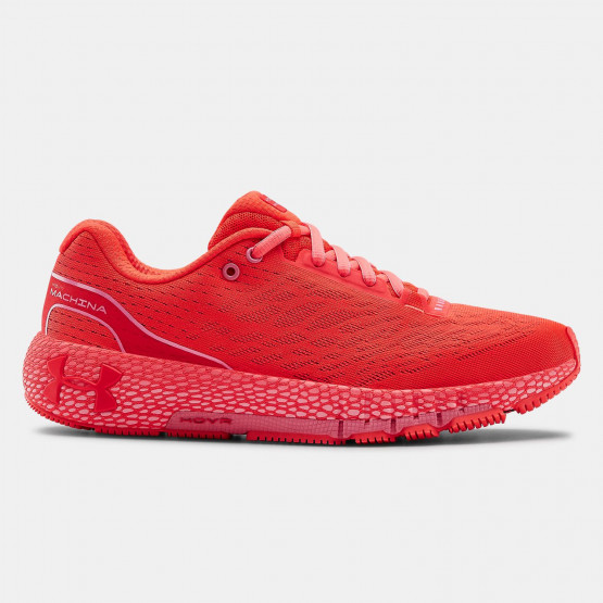 Under Armour Hovr Machina Women's Running Shoes