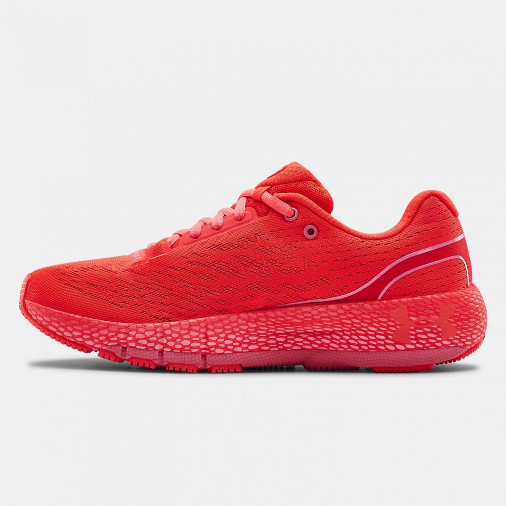 Under Armour Hovr Machina Γυναικεία Running Παπούτσια