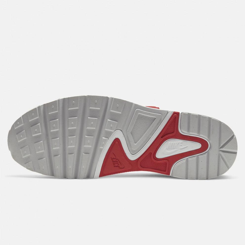 Nike Men's Atsuma