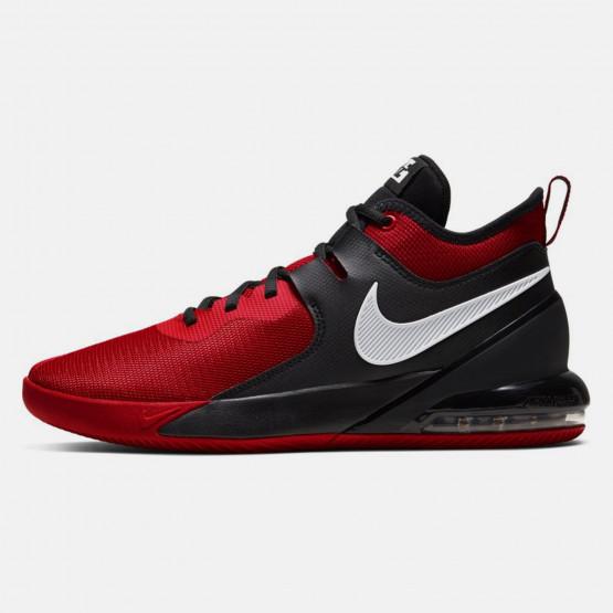 Nike Air Max Impact Men's Shoes
