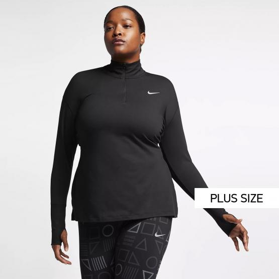 Nike Plus Size Women's Half-Zip Running Top