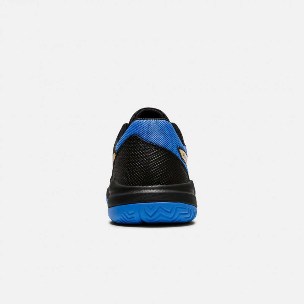 Asics Gel-Game 7 Kids' Shoes