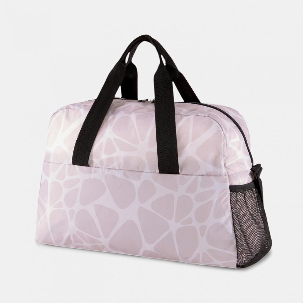 Active Training Essential Women's Grip Bag