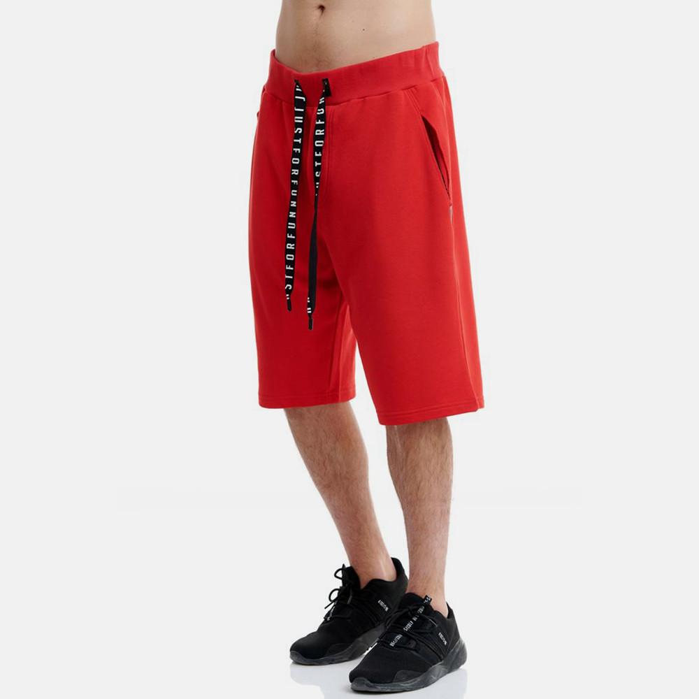 BODYTALK 'The Fun Doctrine' Men's Shorts (9000049236_1634)