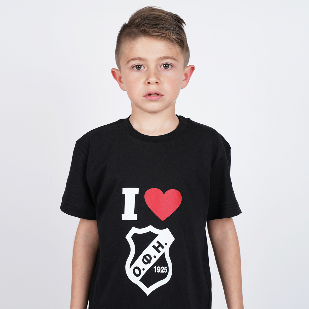 Ofi F.c. 'i Love Ofi' Kids' T-Shirt