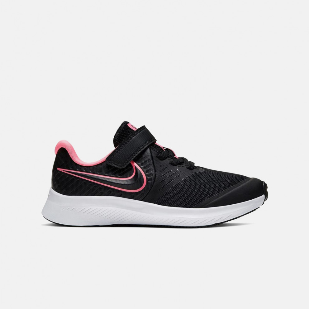 Nike Star Runner 2 Psv Youth Kids' Shoes