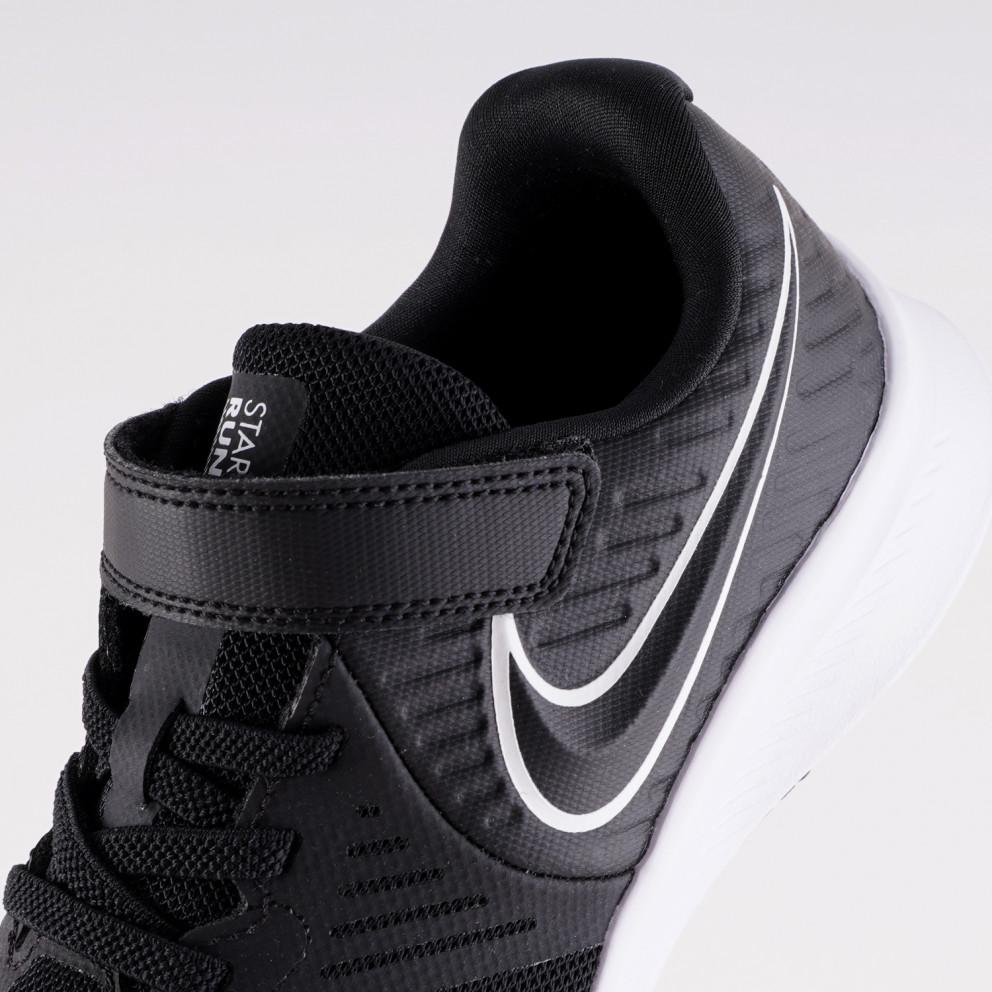 Nike Star Runner 2 PSV Youth Kids' Shoes