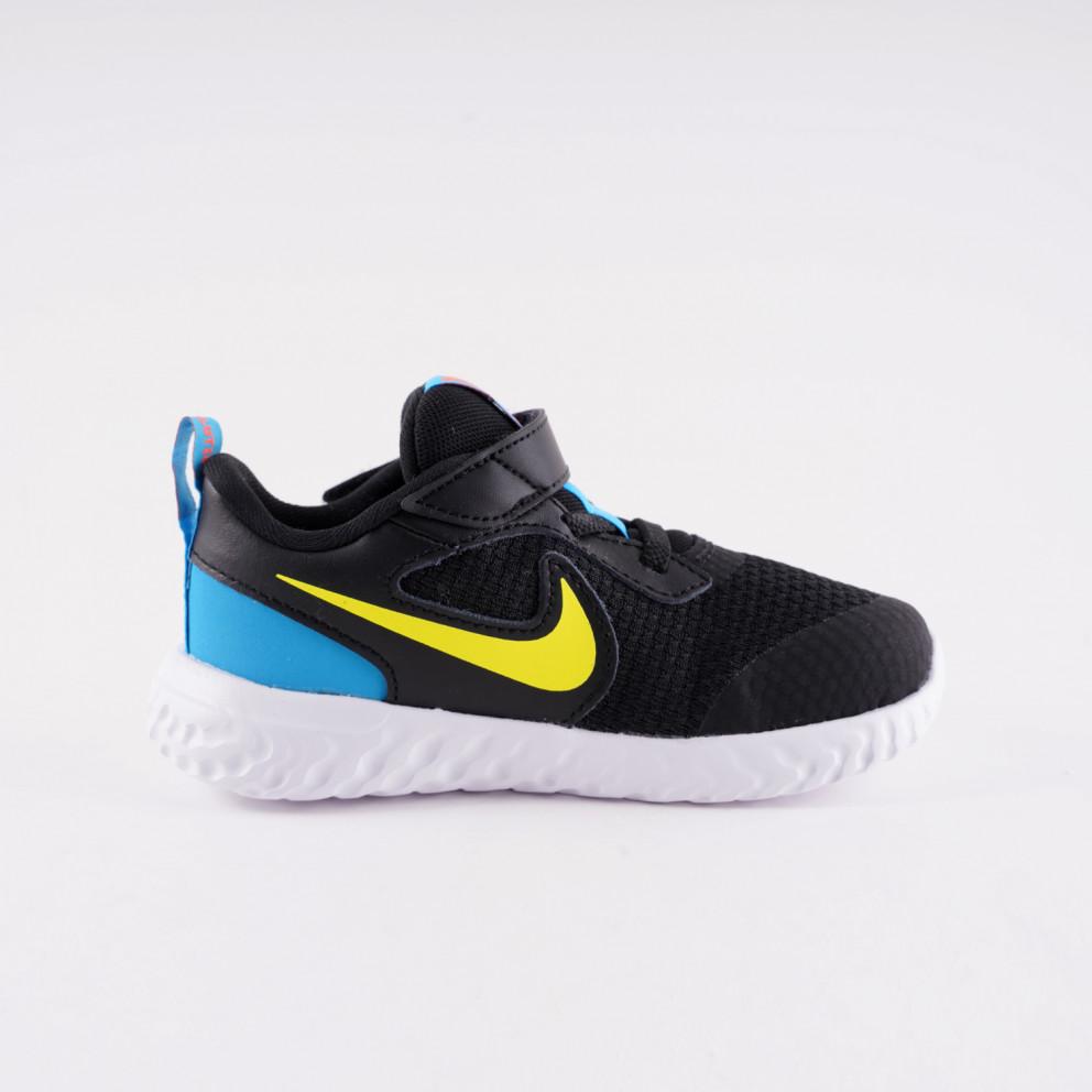 Nike Revolution 5 Infants' Shoes