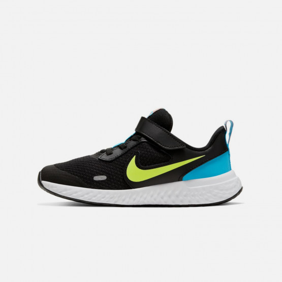 Nike Revolution 5 Psv Kids' Shoes