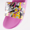 Nike Kawa Kids' Slides