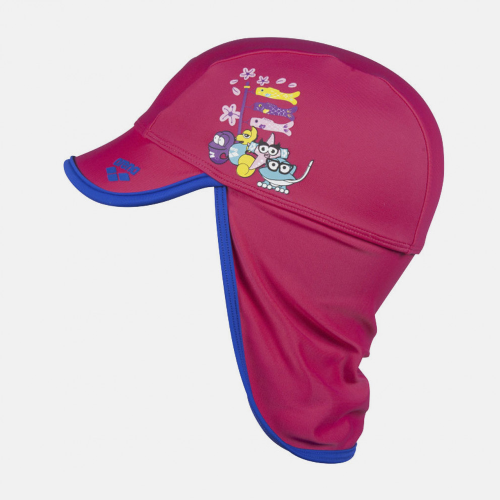 Arena Kids Cap Sun Protection