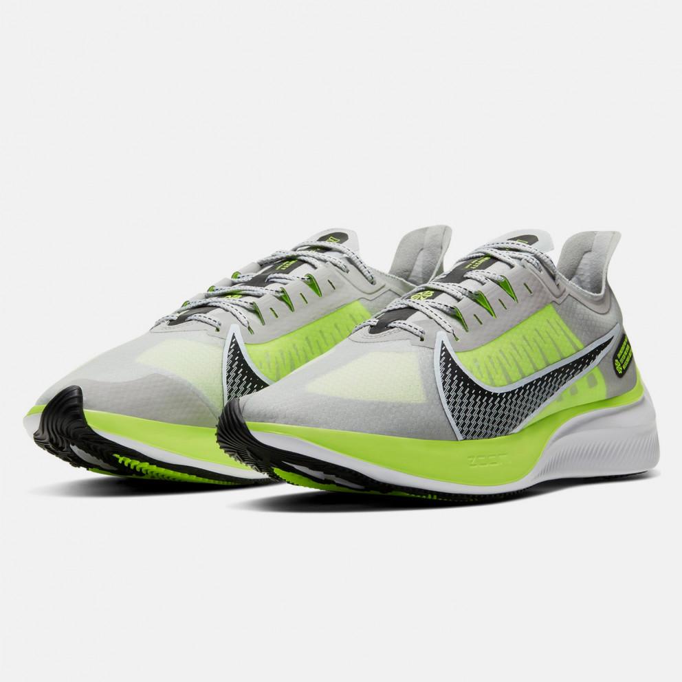 Nike Zoom Gravity Men's Running Shoes