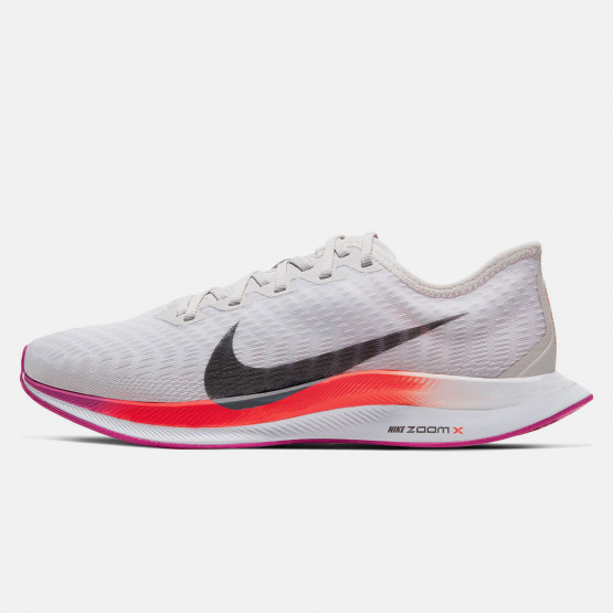 Nike Women's Zoom Pegasus Turbo 2