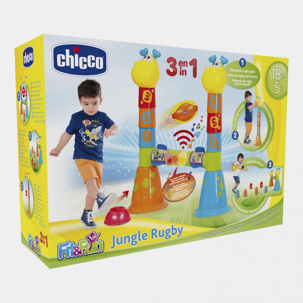 Chicco 3 Σε 1 Δραστηριότητες Rugby