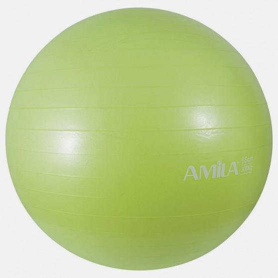 Amila Exercising Ball 75 Cm