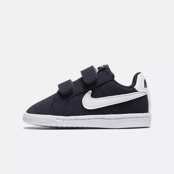 Nike Court Royale - Infant's Shoes