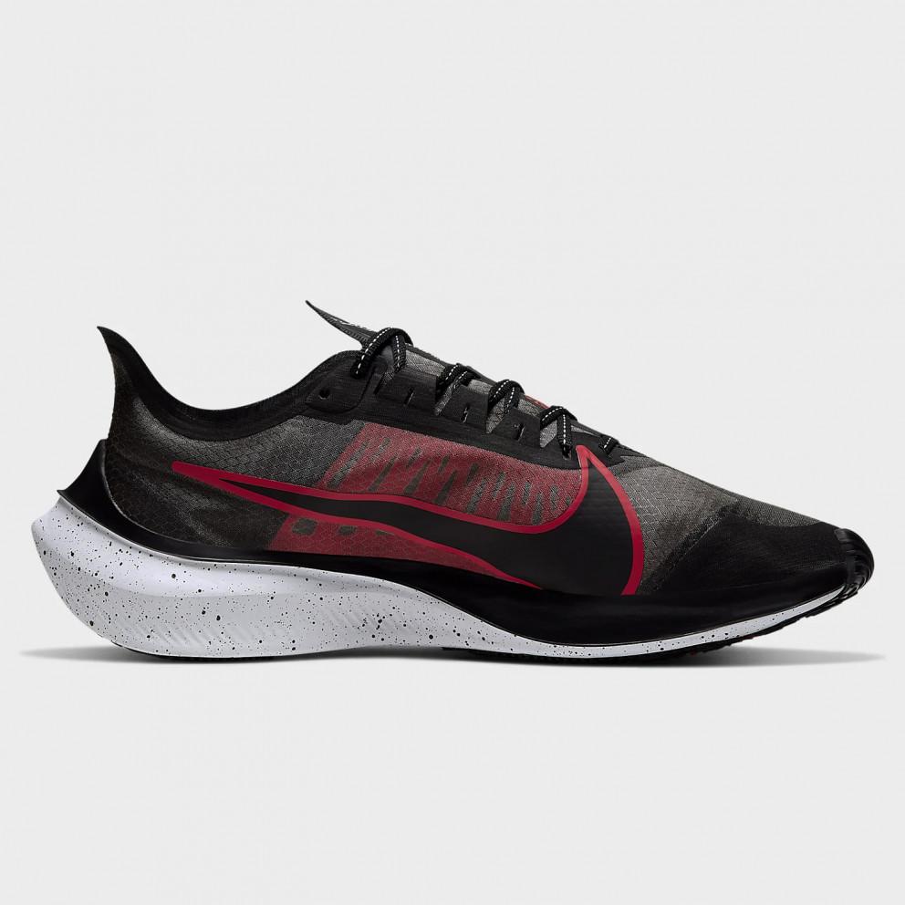 Nike Zoom Gravity Men's Shoes