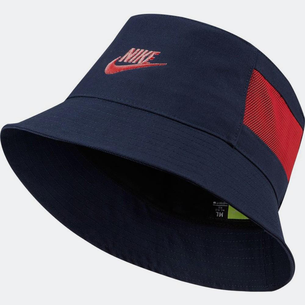 Nike Sportswear Futura Unisex Bucket Hat (9000044288_17492)