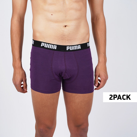 Puma Basic 2 Pack Trunks