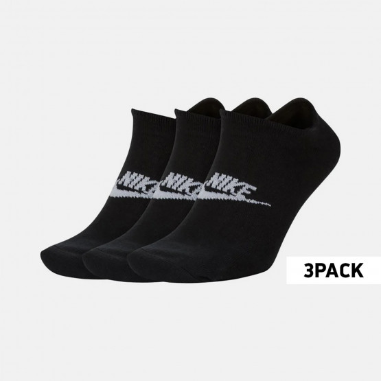 Nike Sportswear Everyday Essential Socks