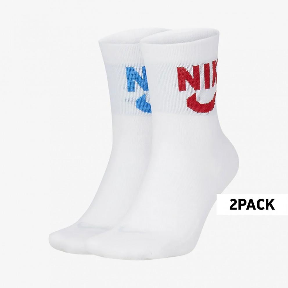 Nike U Heritage Ankle 2Pr