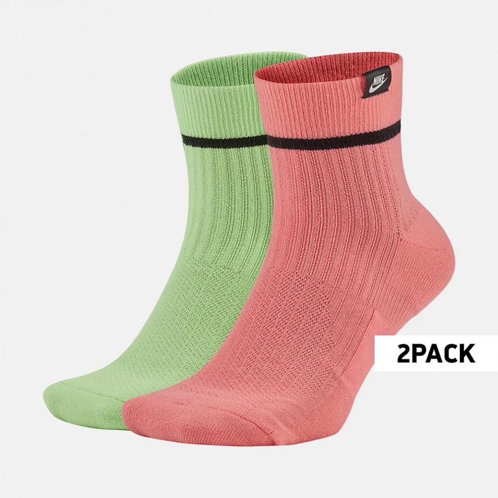 Nike 2 Pairs Unisex Ankle Socks