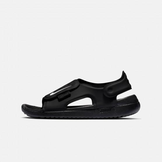 Nike Sunray Adjust 5 (Gs/Ps)