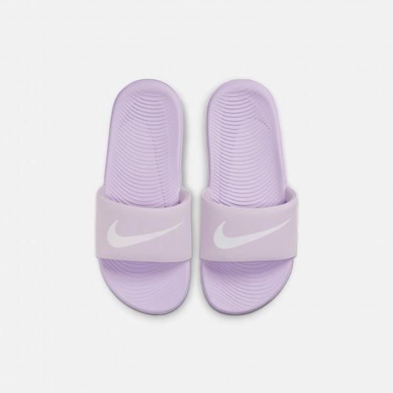 Nike Kawa Little/Big Kids' Slide