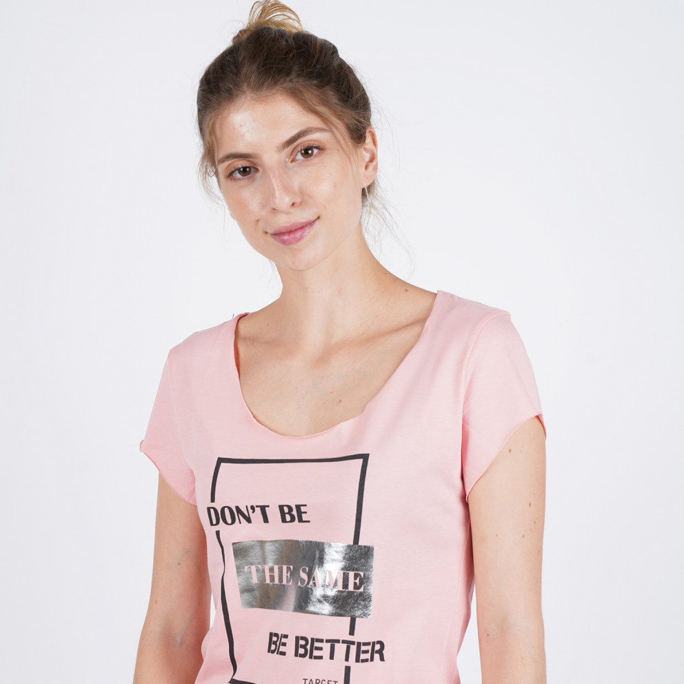 """Target Loose Top Καλτσα 1/30  """"don΄τ Be The Shame"""""""