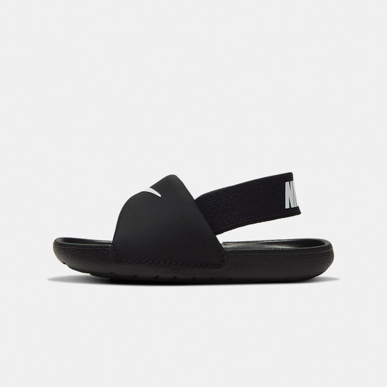 Nike Kawa Slide Toodler Slide Black