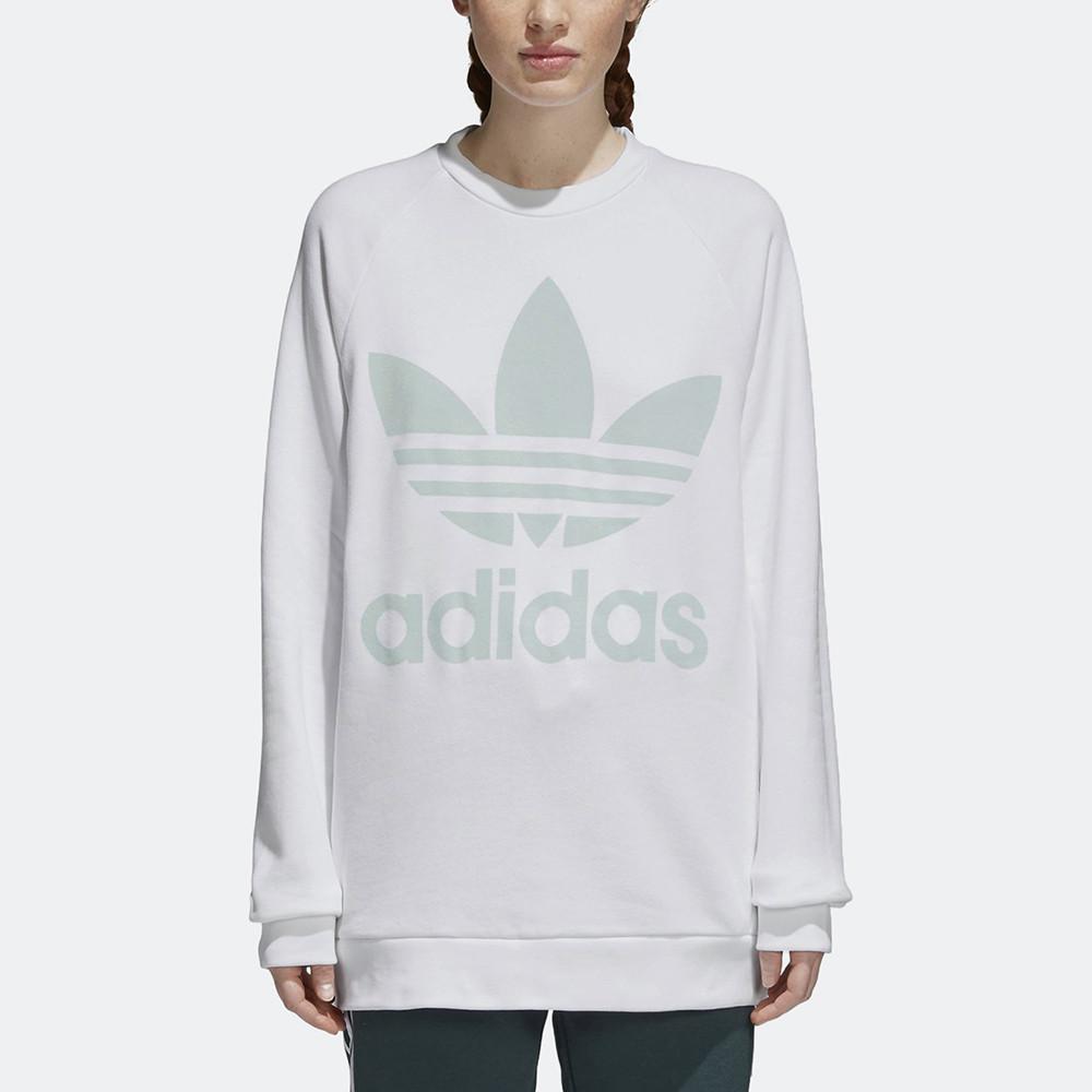 adidas Originals Oversized Sweat (9000001806_1539)