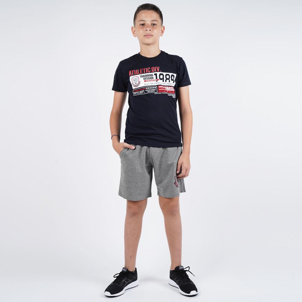 Target Παιδικο Σετ T-Shirt Βερμουδα ''Athl.Div''