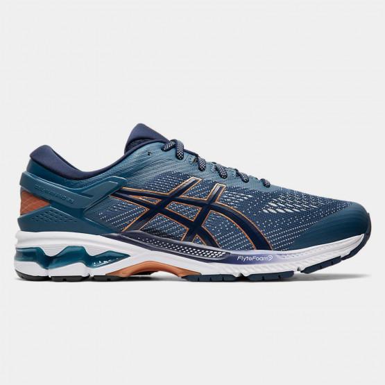 Asics Gel Kayano 26 Μen's Shoes
