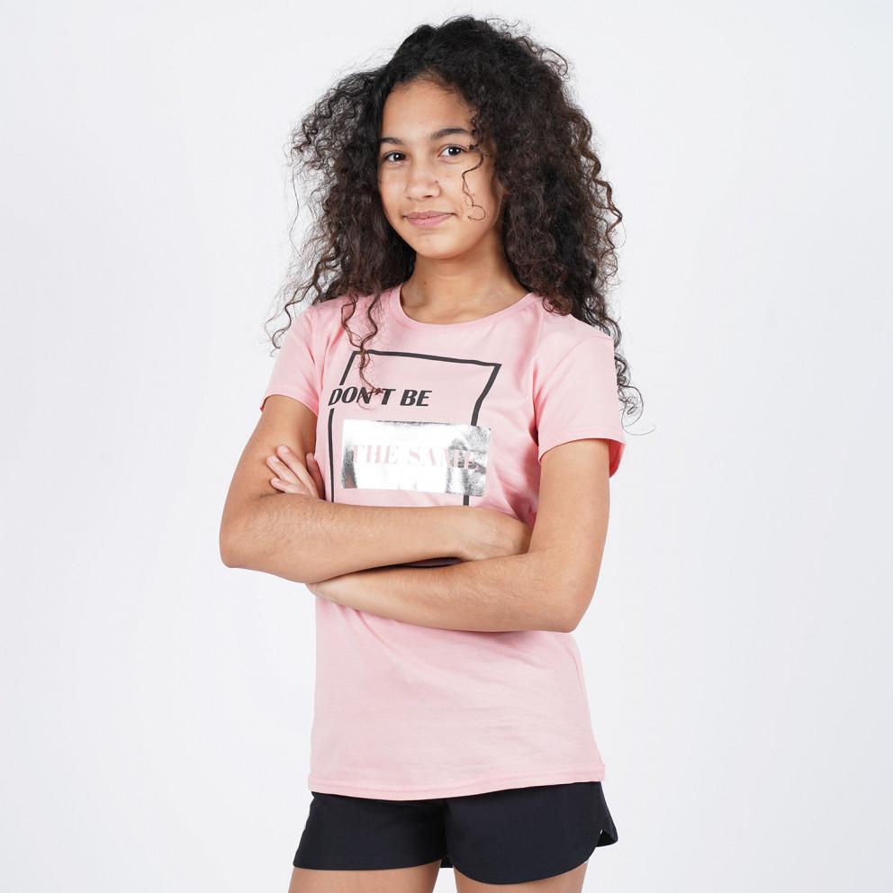 Target Don't Be The Shame Kids' T-shirt