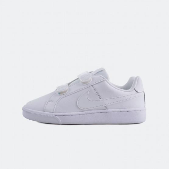 Nike Court Royale - Παιδικά Παπούτσια Για Αγόρι