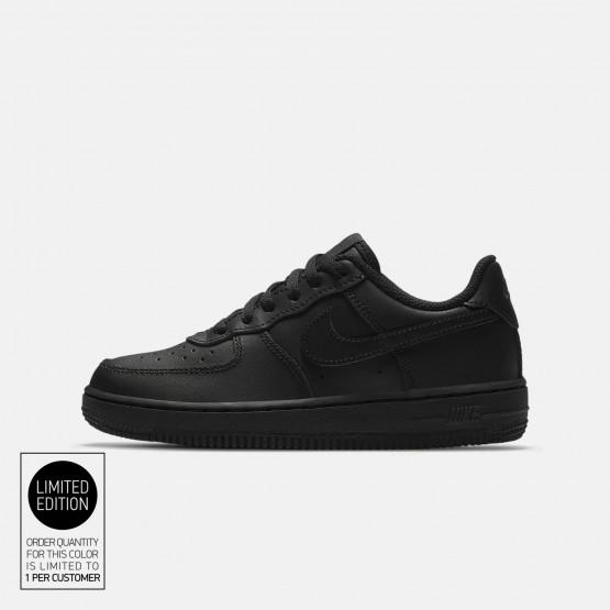 Nike Force 1 Παιδικά Παπούτσια