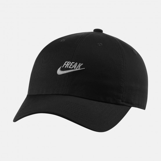 Nike Giannis H86 Cap Freak
