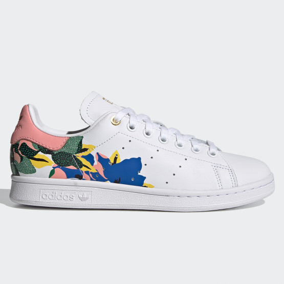 adidas Stan Smith Studio London Women's Shoes