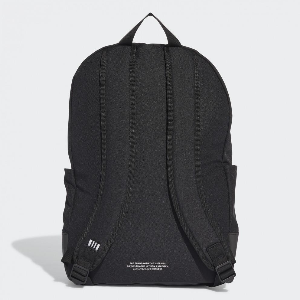 adidas Originals Premium Essentials Modular Σακίδιο Πλάτης 24 L