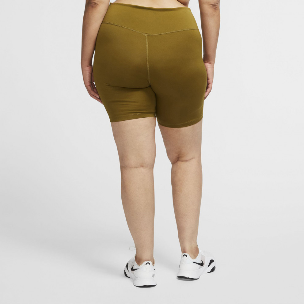 "Nike One 7"" Short Plus"