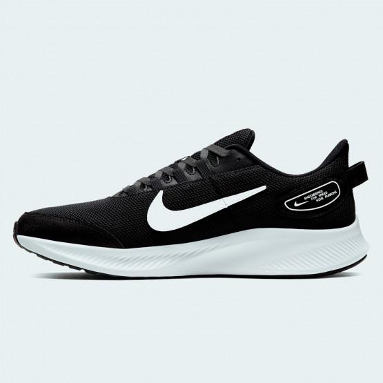 Nike Run All Day 2 Men's Running Shoes