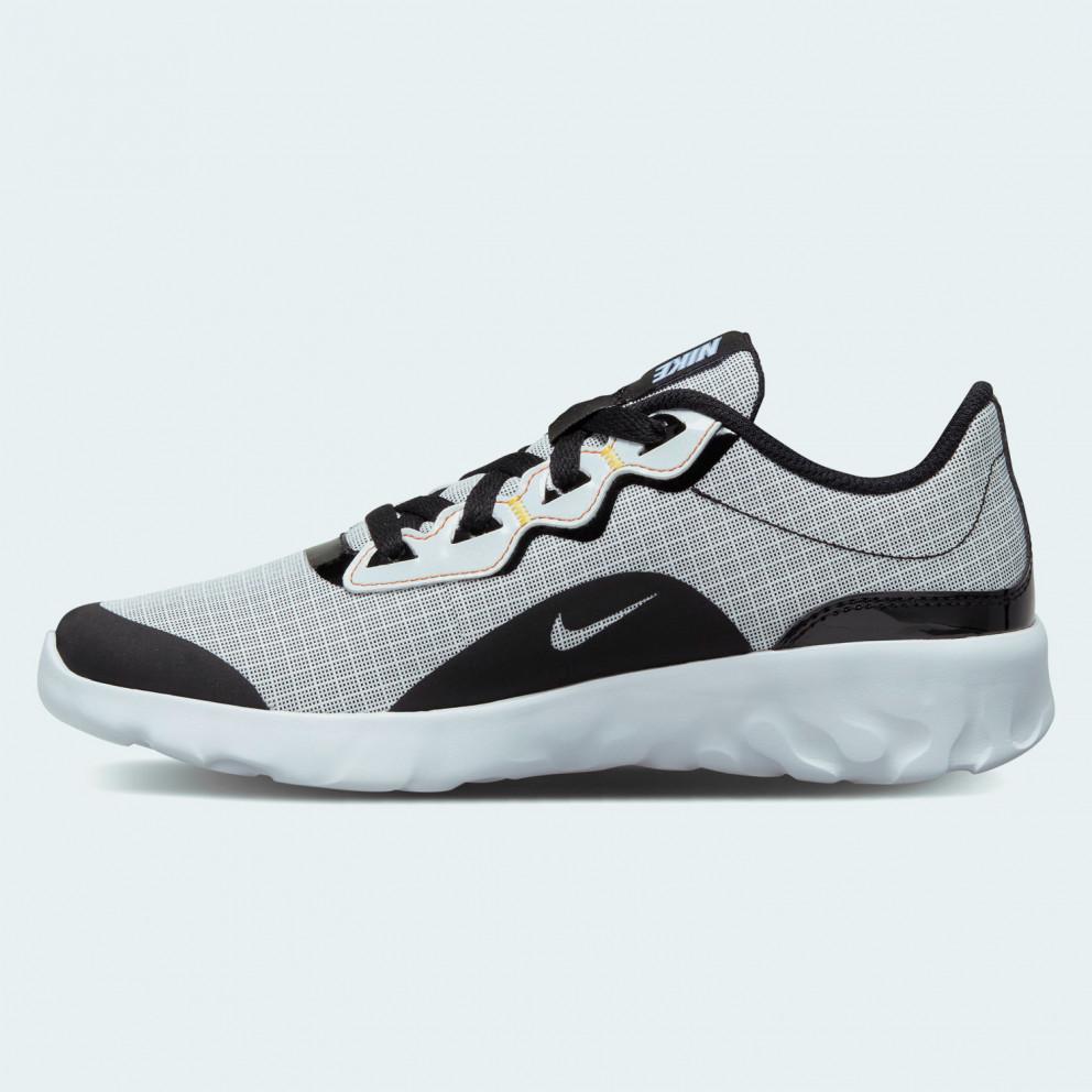 Nike Explode Strada D2N Παπούτσια Για Μεγάλα Παιδιά
