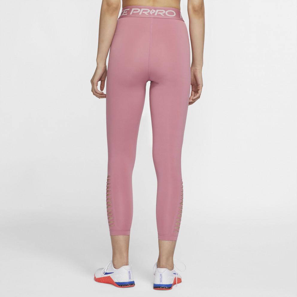 Nike Γυναικείο Κολάν