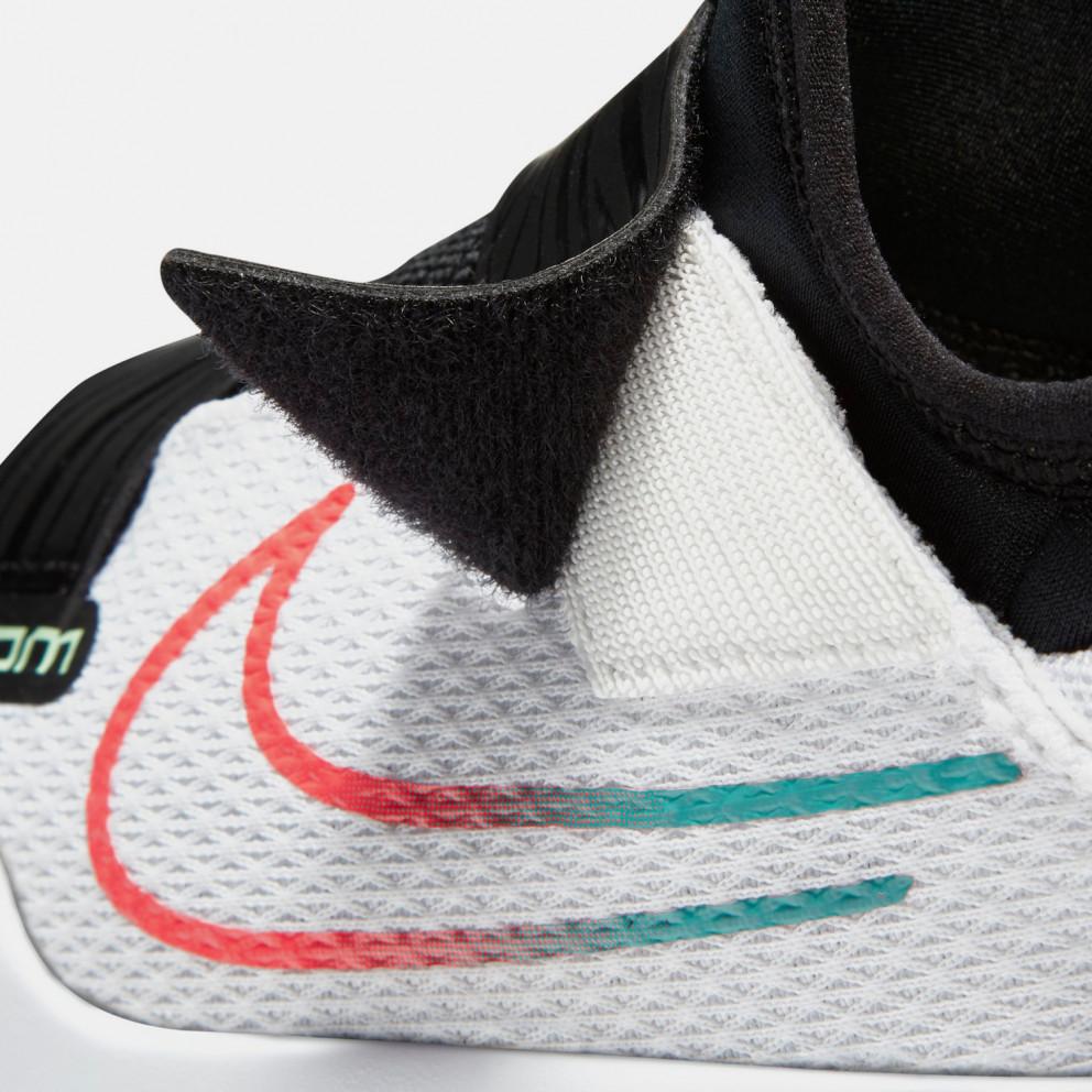 Nike Zoom Flight (Gs)
