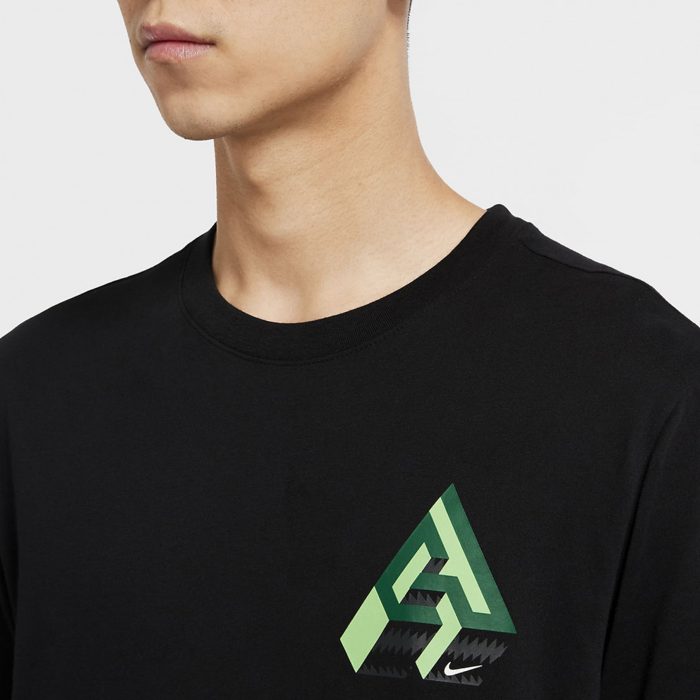 Nike Ga M Dry Tee Logo