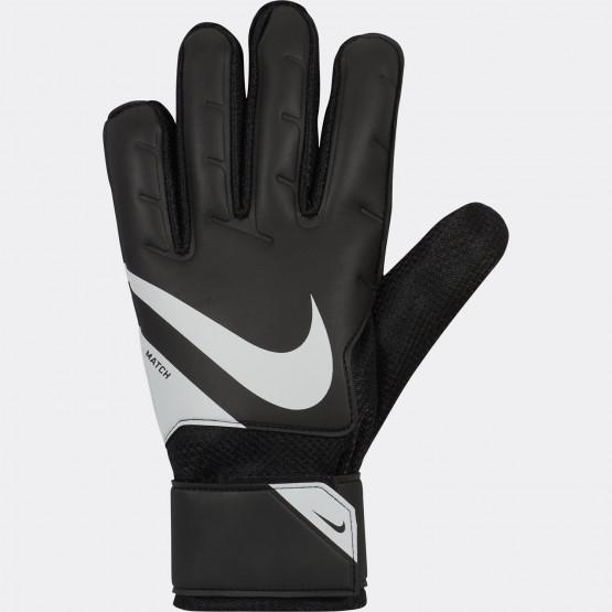 Nike Gk Match - Fa20