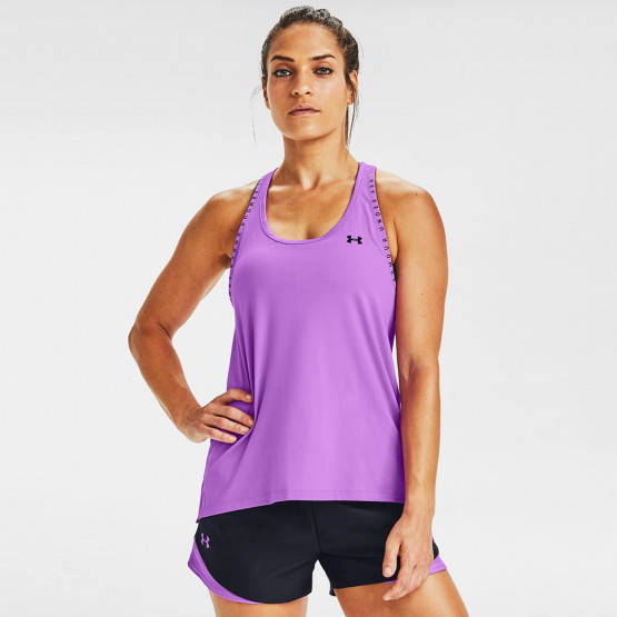 Under Armour Knockout Women's Tank